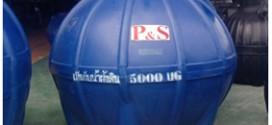 ถังเก็บน้ำ P&S ทรงหยดน้ำสำหรับฝังใต้ดิน